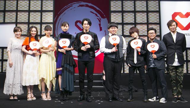 藤岡靛日劇襲台 2019年4月台灣開唱