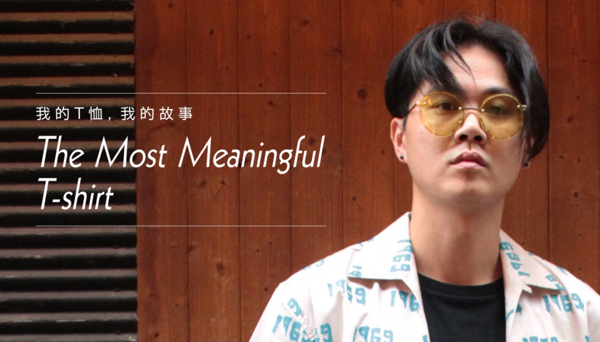 The Most Meaningful T-shirt我的T恤,我的故事