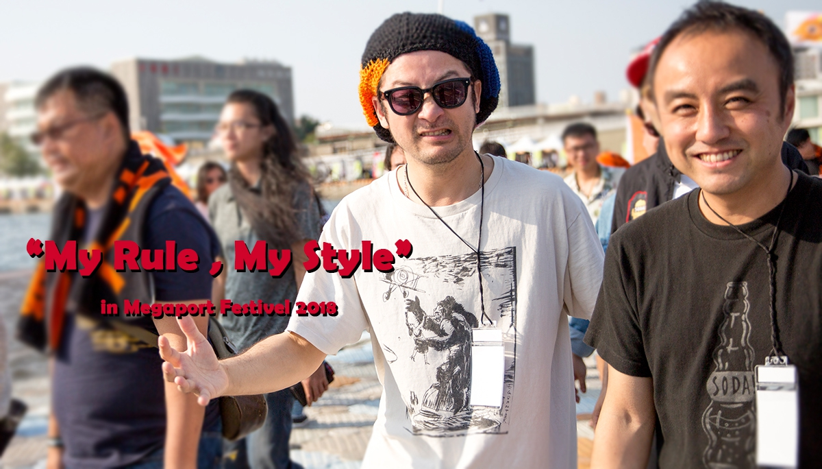 My Rule , My Style in Megaport Festival 02