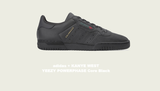 YEEZY POWERPHASE Core Black 發售資訊公開