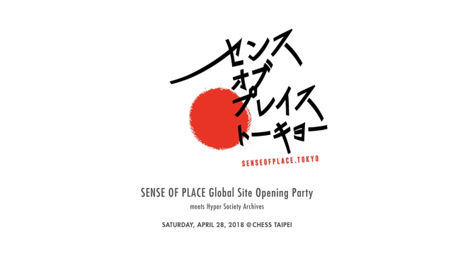 BANG贈票!一起去SENSE OF PLACE Global Site Opening Party !